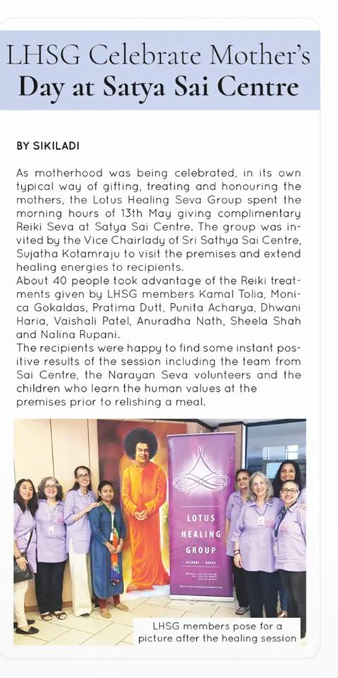 reiki at sai centre
