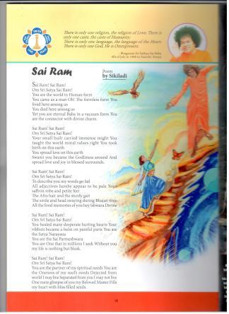Sikiladi's poem as published