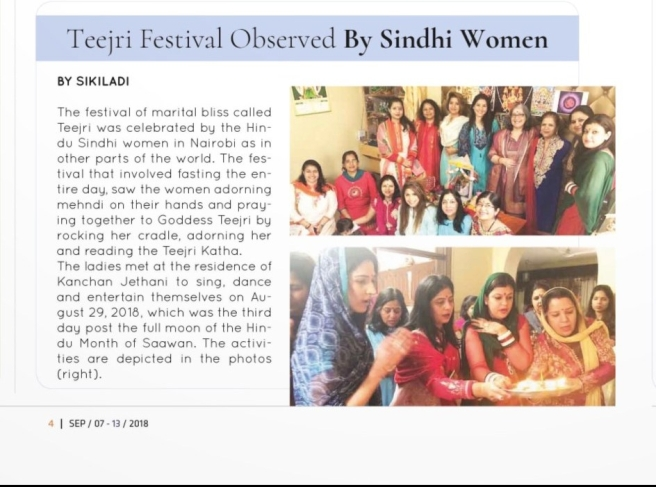 Teejri article