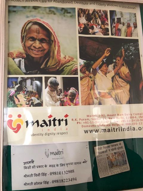 Maitri Ghar