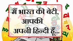Hindi3